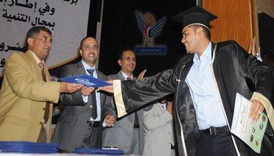 البنك يدشن مشروع برنامج دعم الشباب الخريجين في العملية الانتاجية
