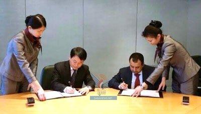 """كاك بنك يوقع اتفاقية للتعاون المصرفي مع """"بنك أوف تشاينا"""" الصيني."""