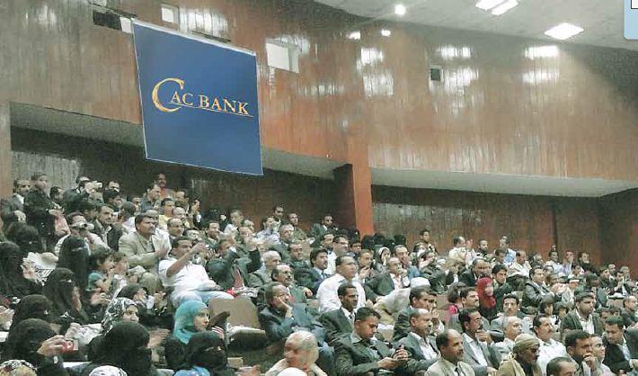 أبرز انشطة البنك خلال العام 2011