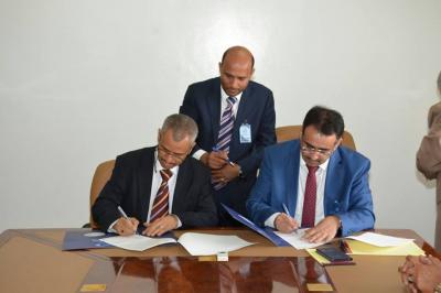 CAC Bank & Sana'a University Signed a Joint Cooperation Agreement to Collect Tuition Fees