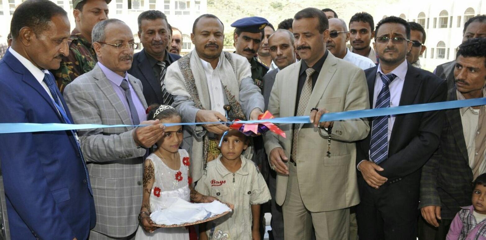 محافظ ريمه يفتتح فرع بنك التسليف التعاوني الزراعي بالمحافظة