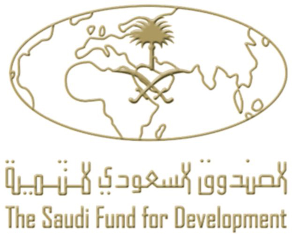 General Manager of Saudi Export Fund Praised CAC Bank's Performance in Investing Saudi Export Line