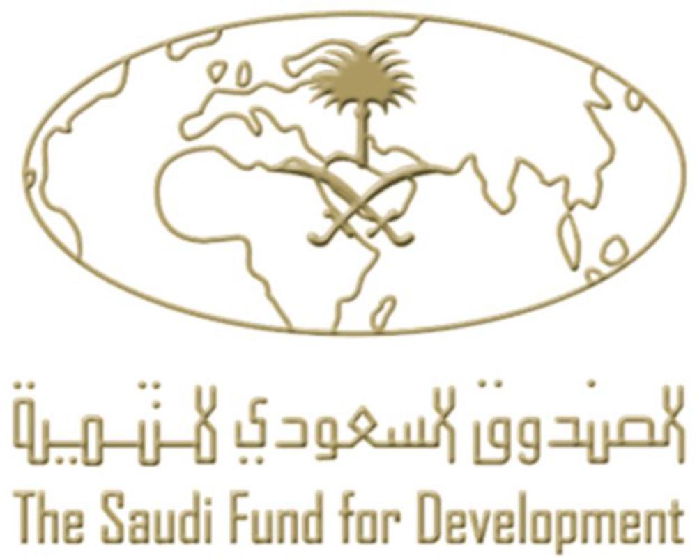 مدير الصندوق السعودي للتنمية يشيد بأداء كاك بنك في استثمار الصادرات